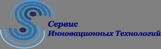 Сервис инновационных технологий Logo